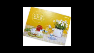 北海道新聞6ヵ月家計簿カレンダー
